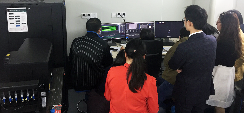 Single-Molecule Workshop at ShanghaiTech