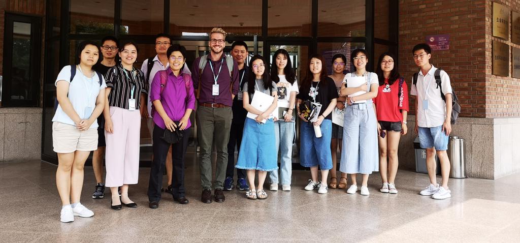 DSM Summer School, Beijing 2019